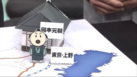 富士山大噴火の危機 新報道2001 2014年12月14日(1_3)