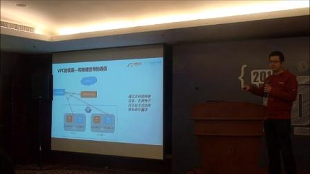 网络虚拟化技术-技术实现-江鹤