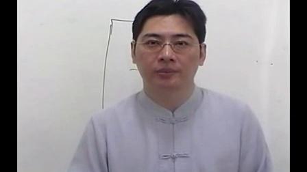 陈巃羽住宅风水入门培训教程10-3