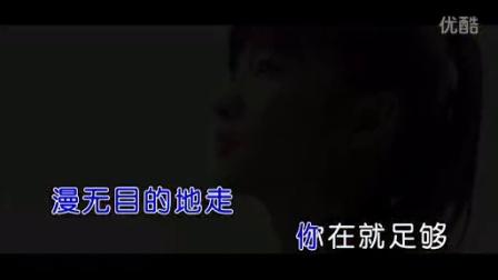 钟彩媚-幸福你我(微电影《绿丝带》插曲)[欧乐文化KTV]