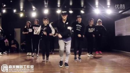 嘉禾舞蹈工作室 小余老师Hip hop课程Goodboy