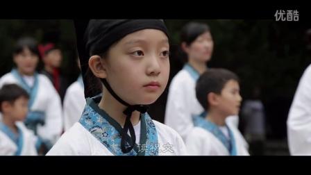 华夏儿童网甲午祭孔尊师典礼 (2014)