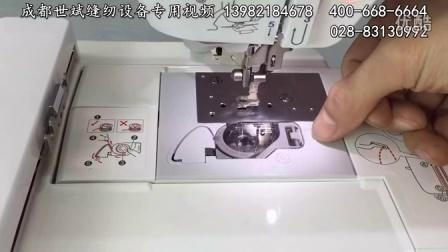 日本兄弟牌NV95E家用电脑绣花机操作介绍视频-成都世斌缝纫设备