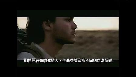 【F2F】《梦想》 超级震撼激励_标清_标清