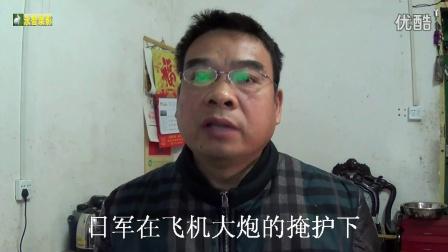 抗日战争时期的桂林保卫战