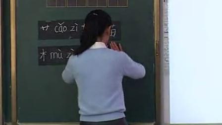 人教版语文一年级下册课文3《小小竹排画中游》教学视频