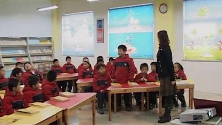 中国小学生基础阅读书目分享课《长袜子皮皮》