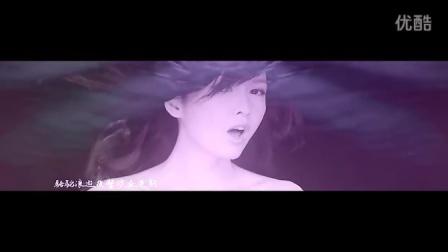 周慧敏《天尽头》MV