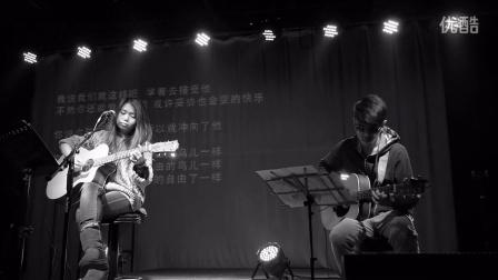 Hua Zhou 花粥 - 苟且 (YY 16.01.2015)