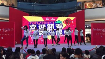 温岭2015舞人街舞银泰 舞蹈《mamamia》