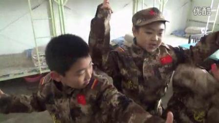 2015中国小海军小特种兵冬令营第2期第1天