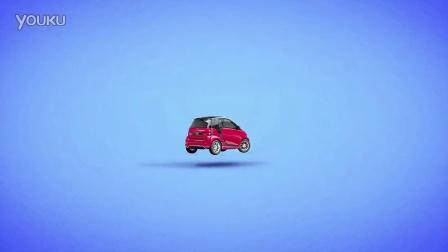 奔驰smart汽车宣传广告