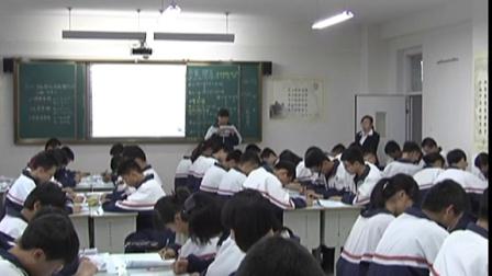 2014年怀仁一中课堂教学大赛高二化學陈建芳