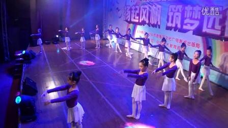 澄海舞蹈 启尼艺术教育机构 《快乐童年》