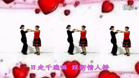 高安欣悦广场舞-情人桥。歌词字幕(双人对跳28步)