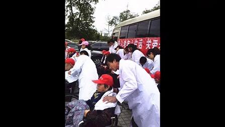 荆州按摩推拿足疗--唐山益康培训学校
