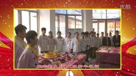 广西华南烹饪学校2015百家宴