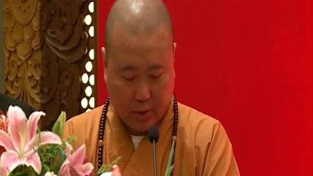 佛教名人慈善义展开幕式
