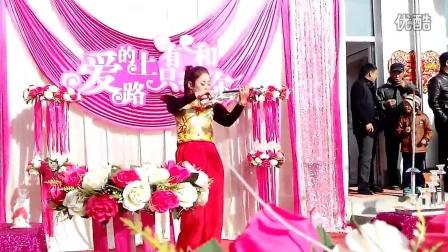 忻州516婚礼 小提琴