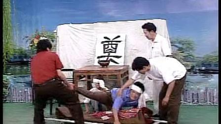 黑毛——光棍哭妻02_cjj民间小调