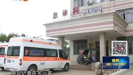 """广州开往湛江雷州的大巴:""""学生包车""""大巴侧翻 两死多伤"""