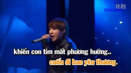 Con Mua Ngang Qua Full Beat _QQ190.365.2172