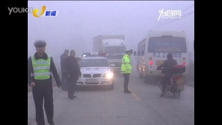 交警教您雾霾天气如何行车