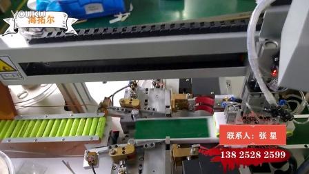 拆机18650电芯可以使用移动电源全自动点焊机吗?