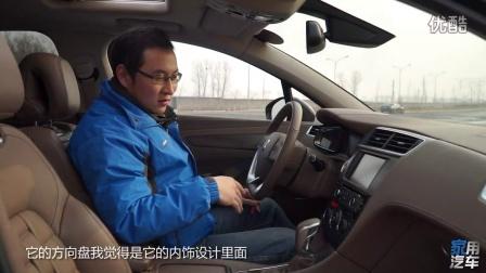 《家用汽车》DS5LS试驾车评