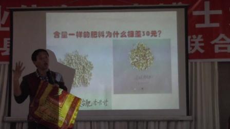 通辽农业信息网农博士大讲堂——开鲁站(1)