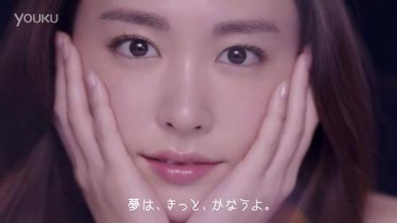 新垣結衣-雪肌精 「30年目の雪肌精」篇