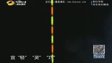 化氏钓技训练营 第29集 耿胜利钓鱼视频 钓鲫鱼 垂钓学院