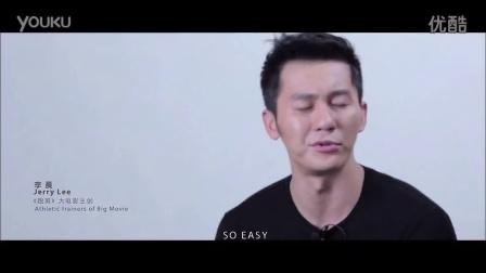 《奔跑吧兄弟》大电影观影指南之李晨