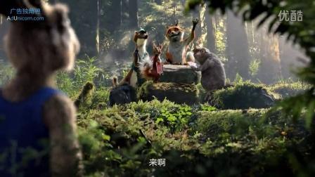 【广告独角兽】[中字] 奔驰2015超级碗广告 - 龟兔大赛跑 BigRace