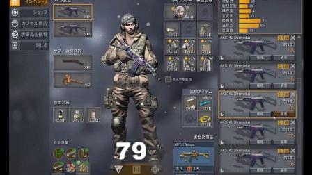 AVA AKS-74U Desmodus