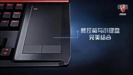 微星msi GT80titan 全球首款机械键盘游戏本