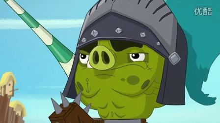 <愤怒的小鸟卡通片>第二季第16集预告 - 炸弹黑爵士
