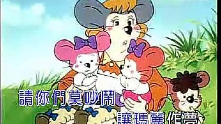 儿歌-清溪水慢慢流KTV(动画)