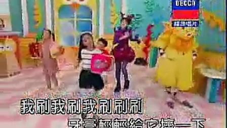 范晓萱-刷牙歌MTV
