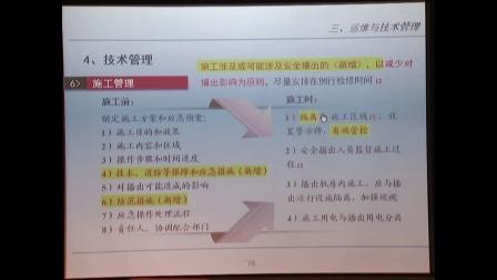 20150128-张和林李欣-安播