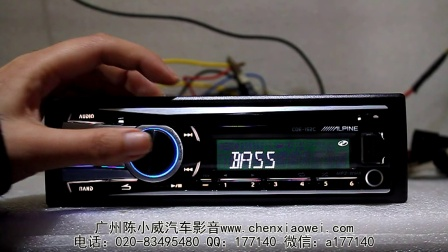 阿尔派CDE-152C汽车CD主机操作演示视频—陈小威汽车影音