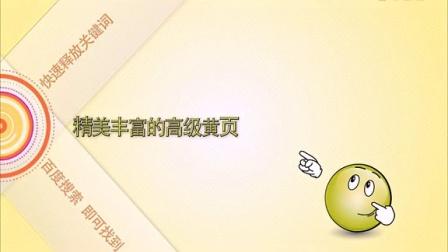 广河在线网黄页