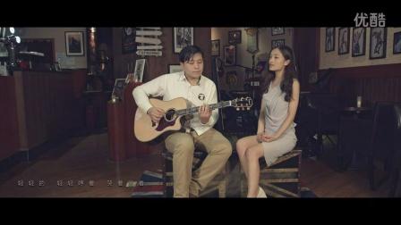 吉他弹唱 情歌(郝浩涵和又又)