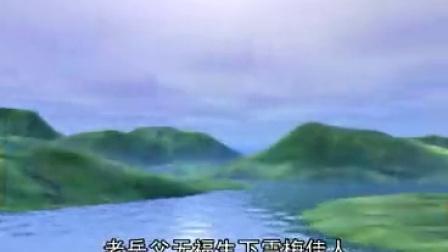 花鼓灯-新十二月(手扶栏杆 闹花船 翻三国)