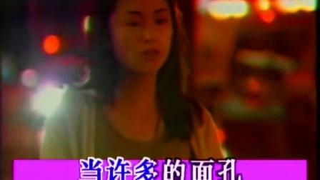 谢东 - 我们的故事(国语)(电视剧《纽约风暴》片尾曲)