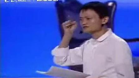 马云视频演讲马云赢在中国演讲视频