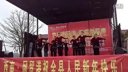 文化惠民汪洋行