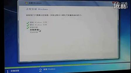 苹果MAC电脑安装windows 7双系统教程http://www.ishuwu.cn 爱书屋小说阅读网友情上传