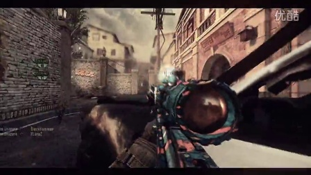 Driving Force [BO2]