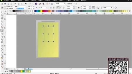 杭州计算机学习CDR教程工作证排版自学视频 coreldraw基础教程